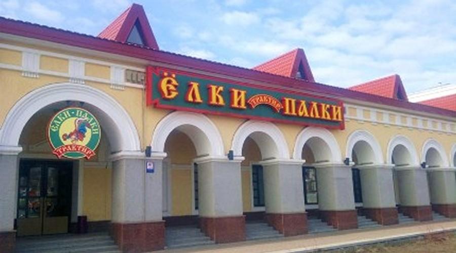 Электронные регистратуры поликлиник красноярска